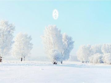 大雪时节致朋友暖心的一句话