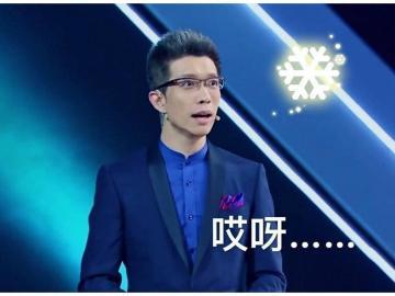 朱广权关于双十一的段子