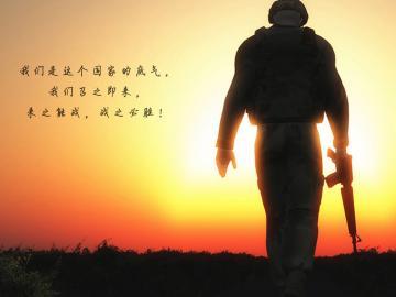 送给军人的建军节祝福语 祝福军人们节日快乐