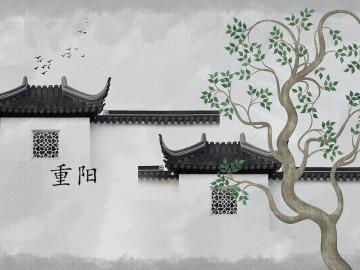 关于重阳节送朋友的简短祝福