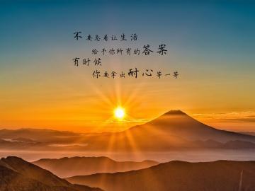 生活是你的,没人给你设限的早安寄语