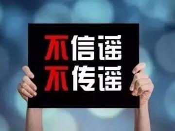 疫情当前让我们从自身做起的说说  中国加油!武汉加油!
