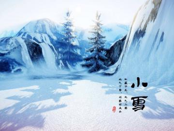 小雪时节对朋友说一句祝福的话