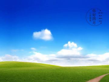 和三月告别的治愈说说   去想无关紧要的事,去想想风吧