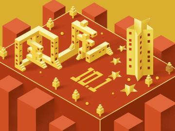 十一国庆节祝福祖国昌盛的节日说说:祖国风雨数十载,开创美好新时代