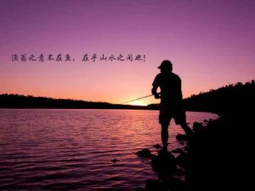 钓鱼说说心情短语有哪些