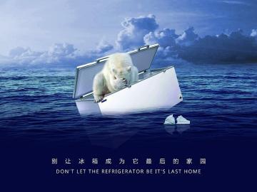 保护环境的口号 全球变暖刻不容缓