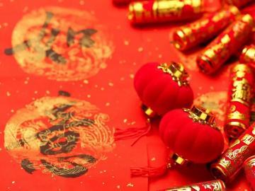 正月里送祝福的暖心说说 祝你新春快乐!