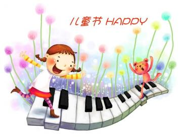 六一儿童节快乐的节日祝福说说