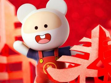 2020年鼠年春节的暖心祝福语