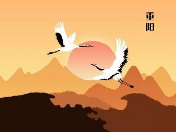 九月初九重阳节祝福长辈的说说