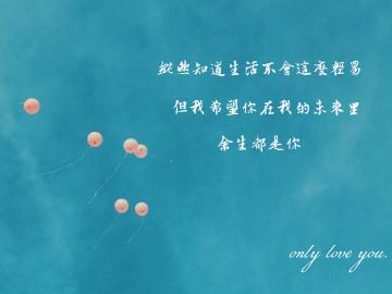 穿越人海只为拥抱你的爱情说说