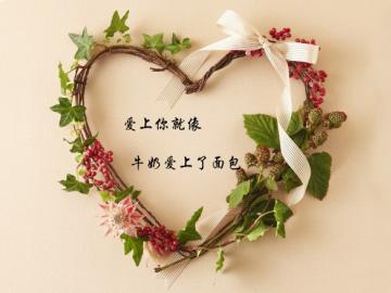 用一句歌词表白爱豆的说说 是我三生有能幸喜欢你