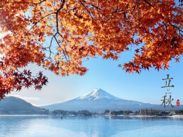 关于立秋的唯美古诗词