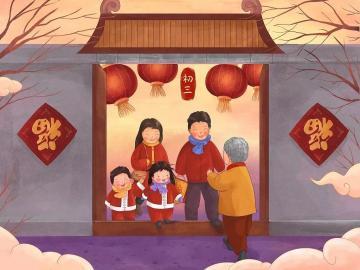 春节回娘家的幸福说说