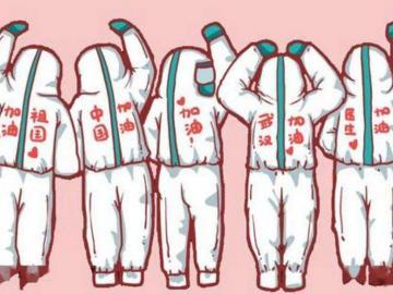 512护士节道一声白衣天使,你们辛苦了