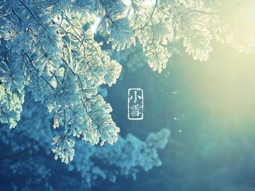 小雪时节微信朋友圈祝福说说