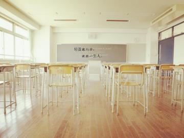 教师节祝福短信 和恩师道一声:教师节快乐