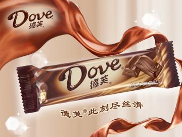 德芙巧克力的经典广告词