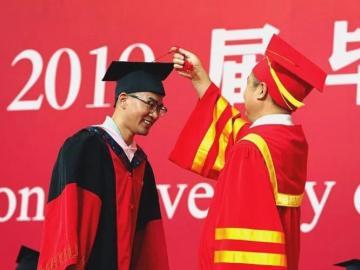 2019年中国传媒大学校长毕业致辞:行稳致远,做一个幸福奋斗的传媒人
