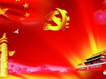 七一建党九十八周年祝福说说 为党歌唱,为祖国祝福