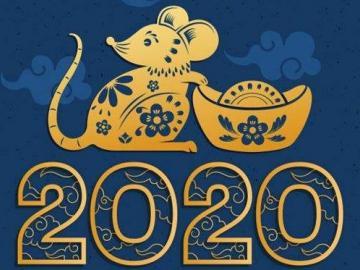 2020年鼠年春节拜年的温馨祝福语
