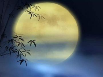 中秋夜一家团聚赏月祝福说说