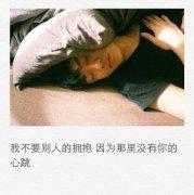 2016微信清新的早安心语带图片