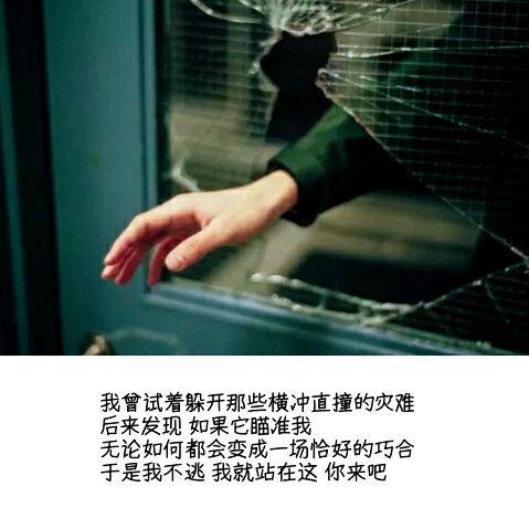 一个人静静的发呆失落的心情说说句子1