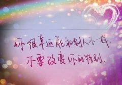 QQ空间忧伤的心情说说短语 有时候遗忘,是最好的解脱