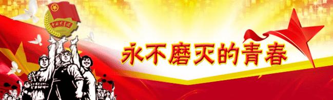 5.4青年节短信祝福语大全集