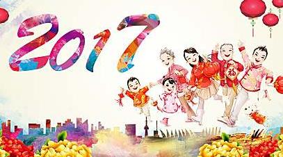 送给老师新年祝福语_幼儿园老师最美新年贺卡祝福语2017,祝福说说-个性说