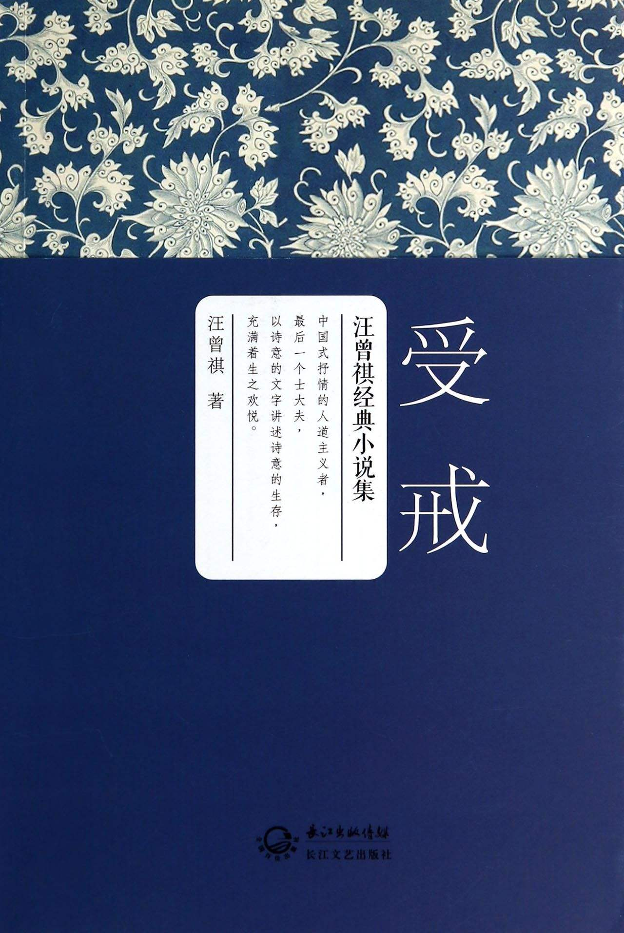 betway必威唯一官方网站 1