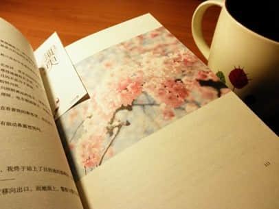 早安心语温馨唯美的人生句子