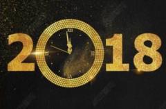 快乐迎接2019年到来的说说句子 新的开始是成功的继续和创新