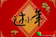 2019小年祝福语大全 小年拜年祝福语问候语大全
