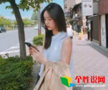 2019最新女生可爱网名萌00后专属 好听可爱的女生网名独一无二