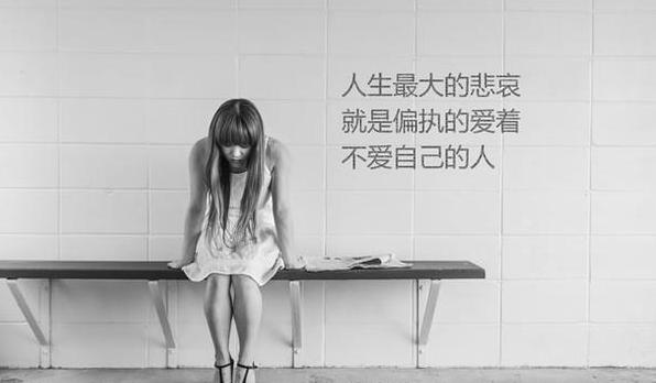 精心整理关于抖音上最火的句子(72句)