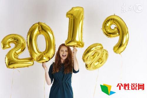 2018即将结束过去的心情说说 告别2018展望2019年寄语句子