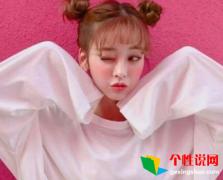 2019最新唯美网名女生文艺古风大全