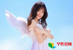 2019微信网名经典森系清新女生