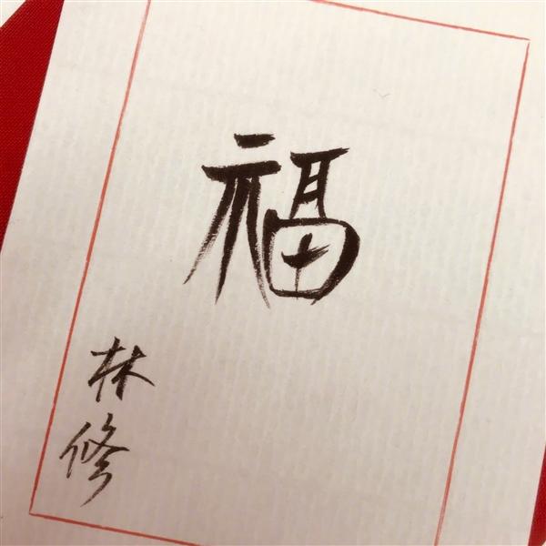 支付宝上线沾福气卡:可复制好友敬业福/花花卡