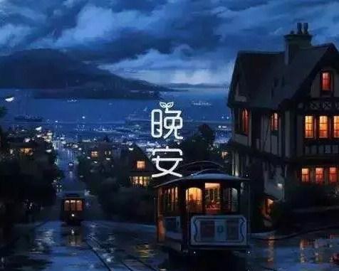 晚安心语励志语录配图:2019从今天起,加倍努力!