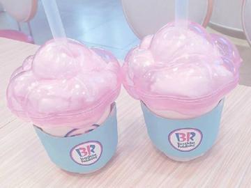 夏天吃冰淇淋发朋友圈的配图心情说说