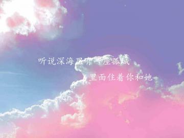 关于九月的心情说说 哪有人舍得把深爱之人拱手让人