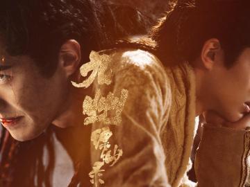 古装传奇剧《九州缥缈录》经典台词对白