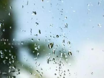 适合下雨天发朋友圈的心情说说,哪一句是你最爱?