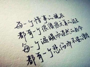 二十句穿透人心的句子 愿时光能缓,愿故人不散
