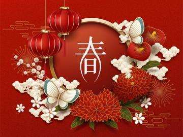 2020年鼠年春节庆祝新年的祝福说说