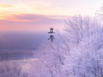 立冬来临发朋友圈的心情说说短语